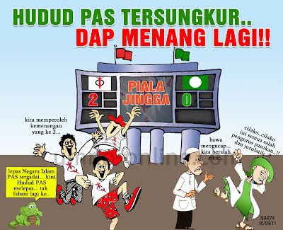 PERLAWANAN PIALA JINGGA ANTARA PAS &amp; DAP 2012