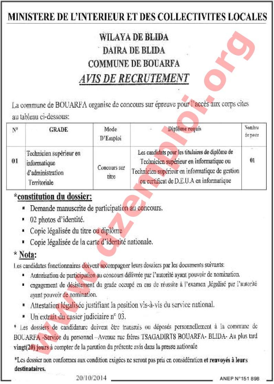 إعلان توظيف في بلدية بوعرفة دائرة البليدة ولاية البليدة Blida%2B3