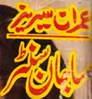 http://books.google.com.pk/books?id=NYXRAgAAQBAJ&lpg=PA1&pg=PA1#v=onepage&q&f=false