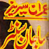 Sajaan Centre (Imran Series)
