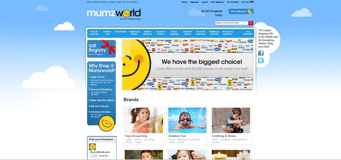 mumzworld online baby shop for mother child. Black Bedroom Furniture Sets. Home Design Ideas