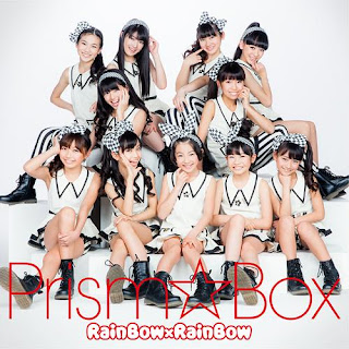 Prism☆Box プリズム☆プロジェクト - RainBow X RainBow