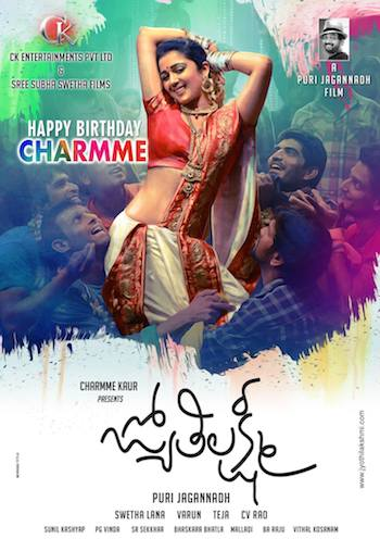 Jyothi Lakshmi (2015) Telugu Movie DVDScr 250MB