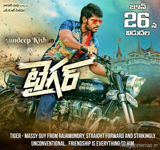 Tiger Release date Posters,Tiger Release date wallpapers,Tiger Release date images,Tiger Release date stills,Tiger Release date pictures,Tiger Release date news,Tiger Releasing today,Tiger Release date Telugucinemas.in,sandeep kishan Tiger Releasing today ,Prince Tiger Release date ,Tiger Release date