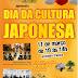 Volta Cultural realiza evento do Dia da Cultura Japonesa dia 11 de Março no Clube Naútico
