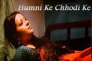 Humni Ke Chhodi Ke