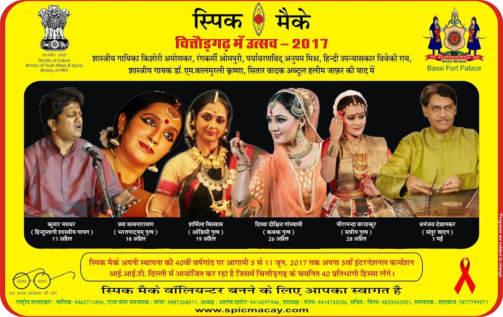 SPIC MACAY Southern Rajasthan