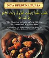 kapan di baca doa berbuka puasa