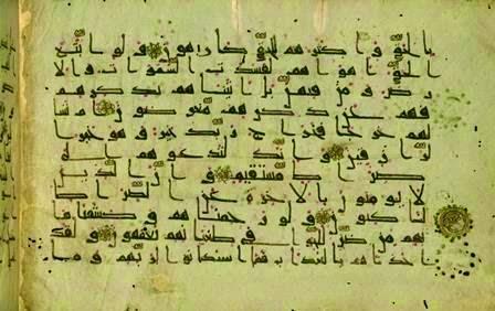 Makalah Hukum Islam, Fiqih dan Syariah
