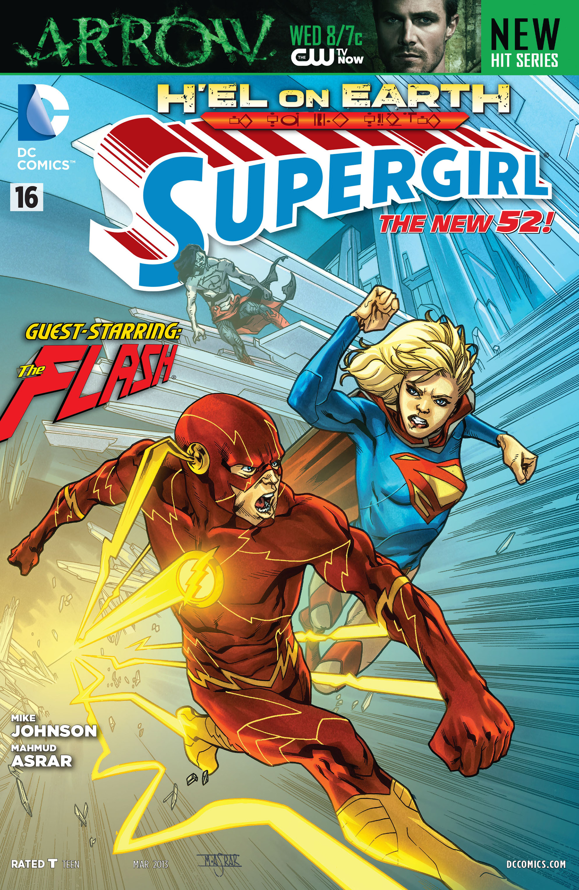 Supergirl (2011) Issue #16 #18 - English 1