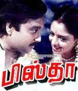 Watch Pistha (1997) Tamil Movie Online