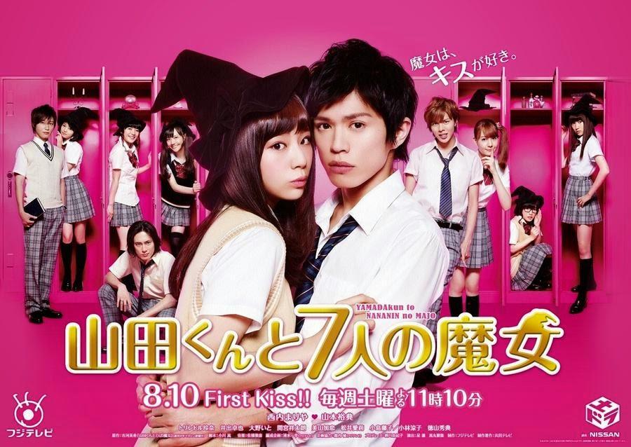 Yamada kun to 7 nin no Majo drama sub indo