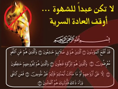 صور للعاده السريه http://mlmtazanews.blogspot.com/2012/08/blog-post.html
