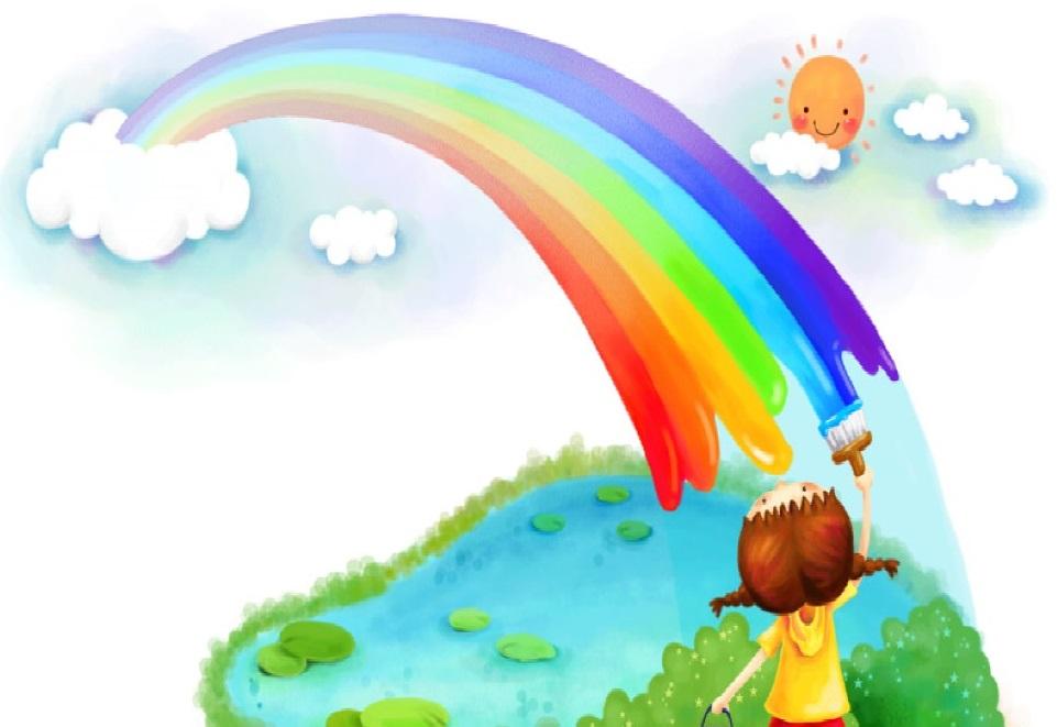 Скачать песню радуга здесь радуга