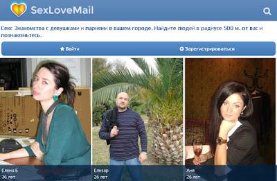 Рускоязычные секс симуляторы