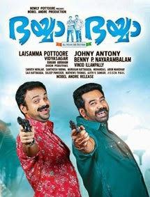 Watch Bhaiyya Bhaiyya (2014) DVDScr Malayalam Full Movie Watch Online Free Download