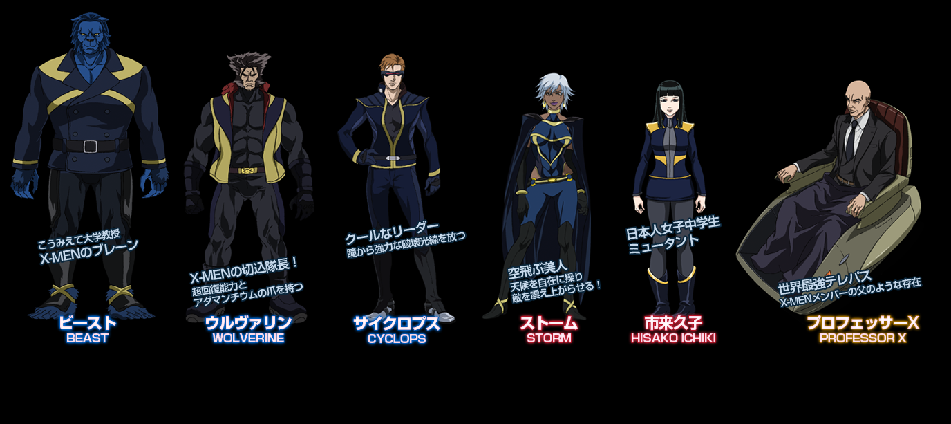 X Men Anime Characters : Neet s g men anime characters and devil may cry movie