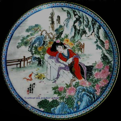 Hsiang-yun plate Imperial Jingdezhen Porcelain