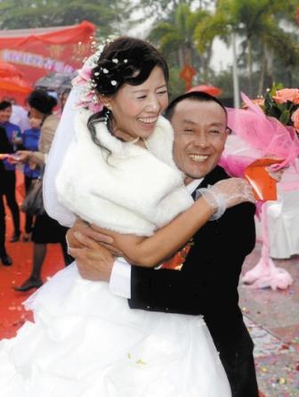 Wu Jiafang