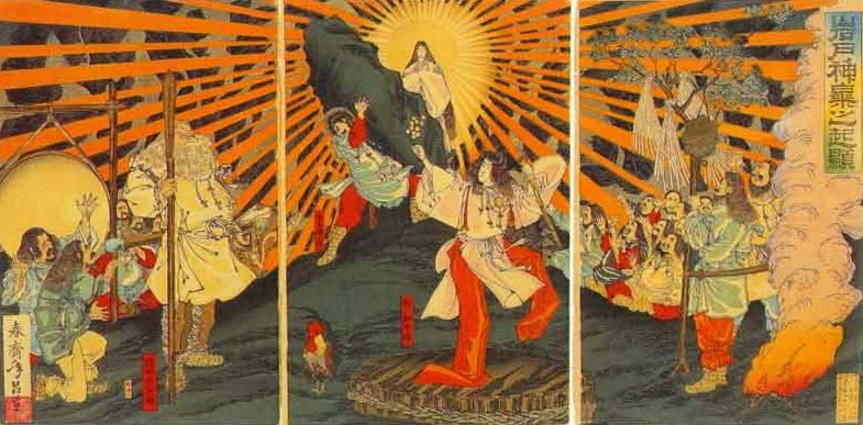 an analysis of the supreme deity of the japanese religion of shintoism called amateratsu Mirth and revelry in the shinto religion of japan, and the wife of fellow-god a god called amaterasu the japanese and supreme deity of shintoism.