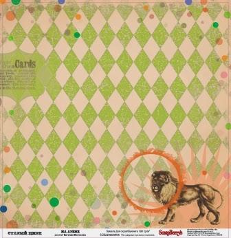 http://kolorowyjarmark.pl/pl/p/Papier-30x30-Vintage-Circus-Circus-Ring/2318