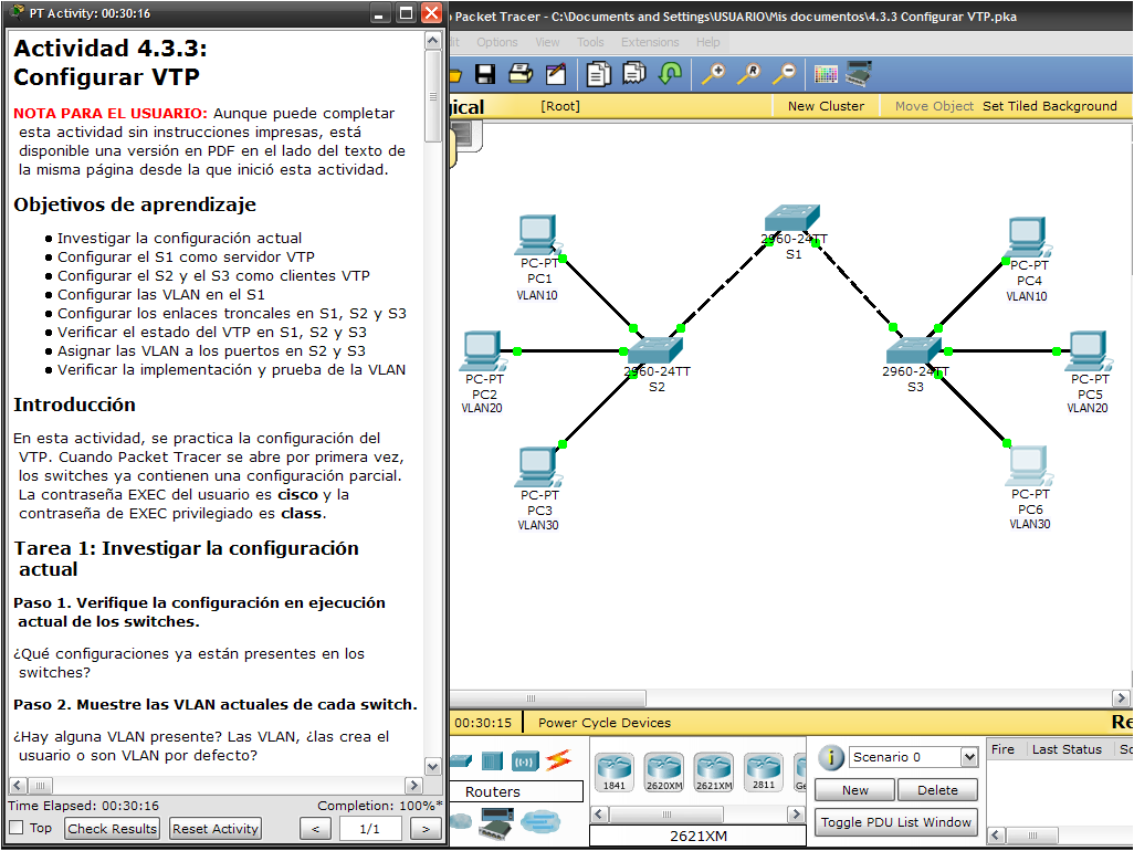 Рис2 режим симуляции в cisco packet tracer