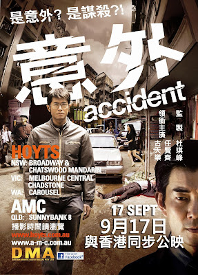 Accident / Yi Ngoi (2009)