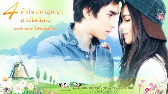 Hình ảnh phim Trái Tim Của Akkanee