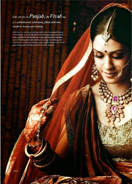 Tanishq Bridal Jewellery Collection for Girls