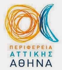 Attica Prefecture