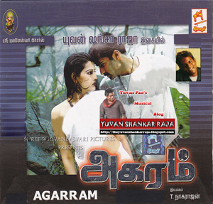 Agaram Movie Album/CD Cover