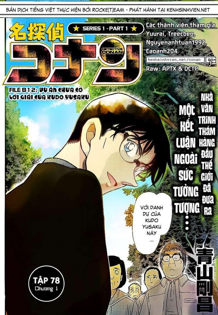 Detective Conan - Thám Tử Lừng Danh Conan chap 812 page 2 - IZTruyenTranh.com