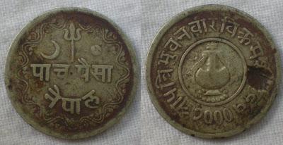 nepal 5 paisa 1943