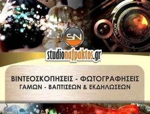 """StudioNafpaktos """"SN"""""""