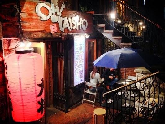 Oh! Taisho