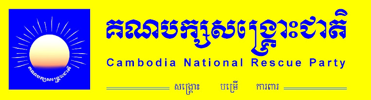 Cambodia-National Rescue Party
