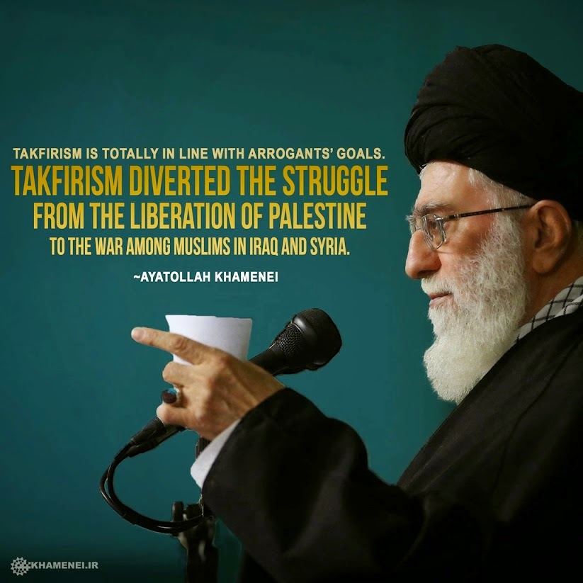 Danger of Takfiri thought for Muslims in viewpoint of Imam Khamenei