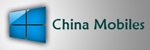 Chinese Mobile Phones Price