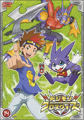 Digimon Fusion (song) | DigimonWiki | FANDOM powered by Wikia