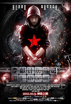 Nhật Ký Phiêu Lưu Của Lý Hiến Kế - Lee's Adventure 2011 (2011) Poster