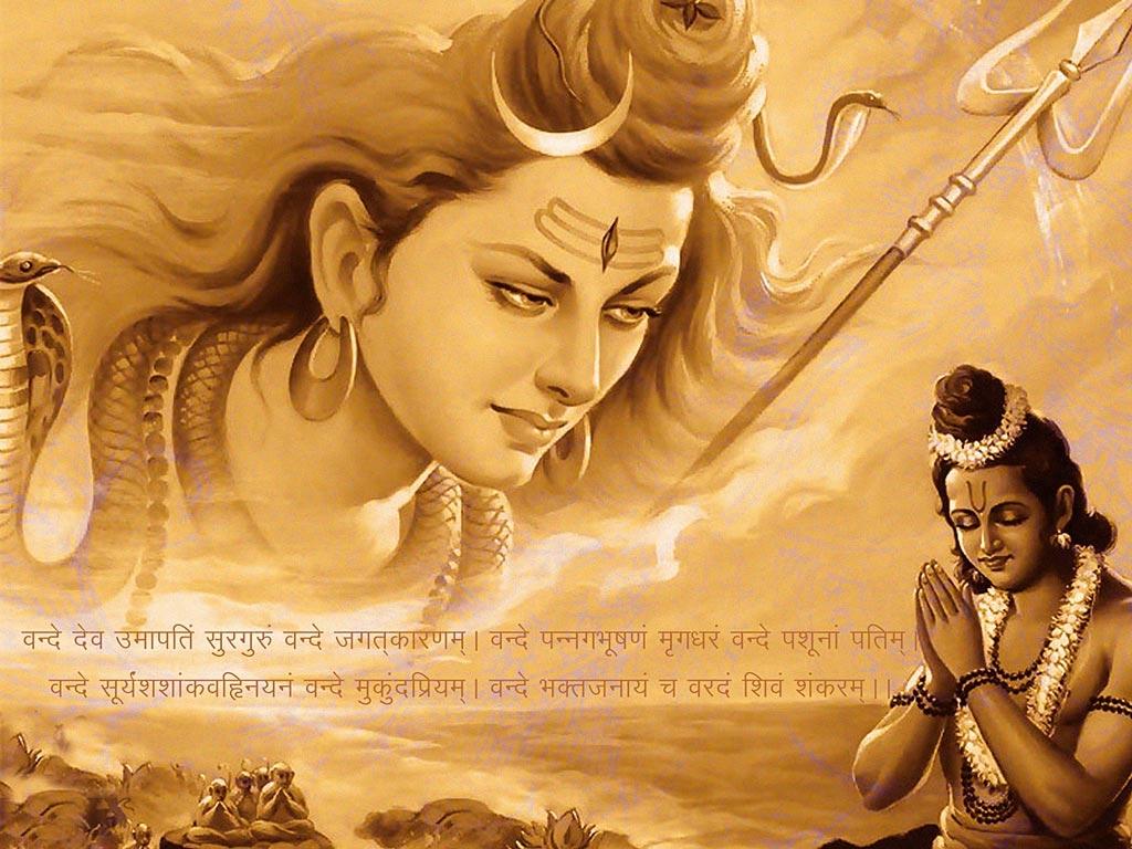 Rhythm Divine Mahadev