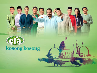 Azhael feat. Astro Radio All Stars - Kosong Kosong MP3