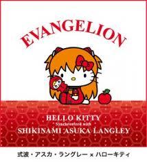 Gambar Hello Kitty