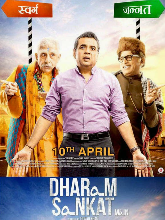 full cast and crew of bollywood movie Dharam Sankat Mein! wiki, story, poster, trailer ft Naseeruddin Shah