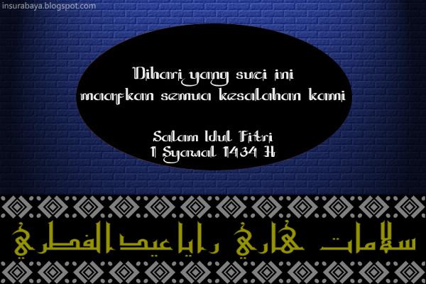 Kartu Lebaran Idul Fitri 1434 H 2013 M Unik Terbaru Dark Brick Blue
