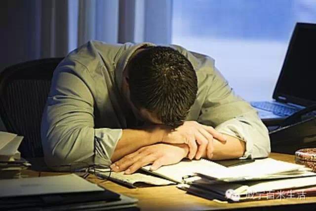 Estimulo para o cansado