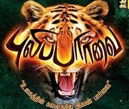 Pulipaarvai 2014 Tamil Movie Watch Online
