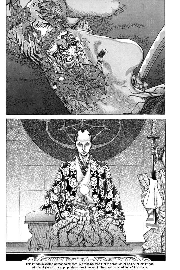 Shigurui - Cuồng Tử chap 84 - Trang 7