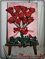 Το δώρο μου από τη Μαίρη