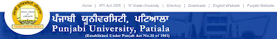 Punjabi University M.Sc. Sem 1, Sem 3 Results Dec 2012
